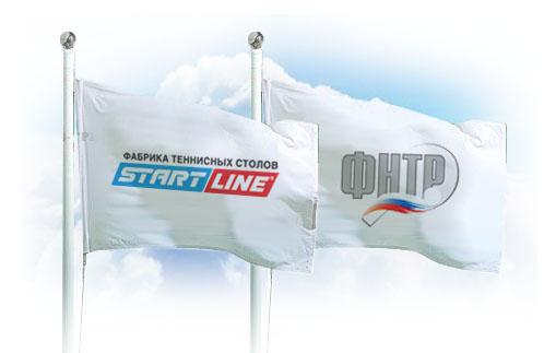 Флаги в новость.jpg