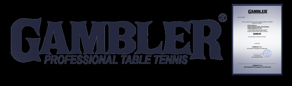 Logo_GAMBLER_03_sert.png
